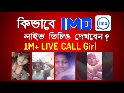 How To Imo Live Video Call