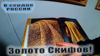 видео Таинственный музей М. А. Булгакова – Нехорошая квартира