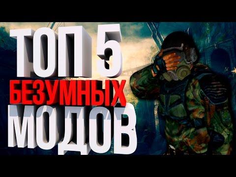 . Смешные Моменты - БАГИ И ПРИКОЛЫ СТАЛКЕРОВ