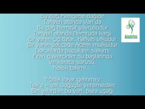 Ahmed Arif - 33 Kurşun (Kendi Sesinden)