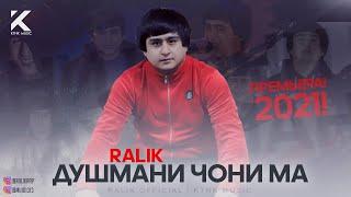 RaLiK - Душмани чони ма (Клипхои Точики 2021)