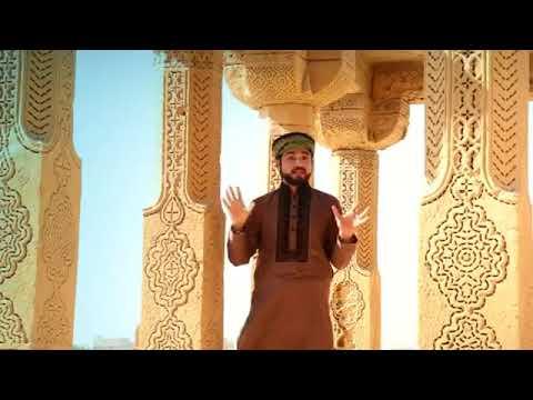 Alif se Ya Tak ALI ALI ALI.By Imtiyaz Hussain Chishti_Contact 03012730681