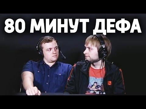 ДРЕД И НС: ИГРА НА ВСЕ ММР! [Dread, NS, VovaPain]