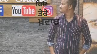 Rahaan By Avi Bajwa