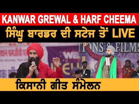 Harf Cheema & Kanwar Grewal Live from Delhi Border | Kisan Andolan Live