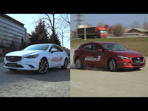 2017 Mazda 3 и Mazda 6 Тест   драйв