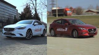 Mazda 3 2017. Для усиления эффекта - Mazda 6 2017