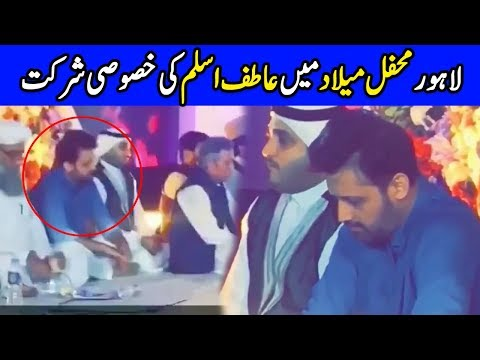 atif-aslam-spotted-on-stage-during-a-mehfil-e-naat-in-lahore-|-celeb-city-official