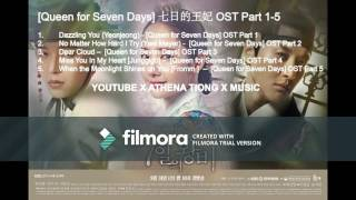 【attv x korean drama】 queen for seven days 七日的王妃 ost part 1 5