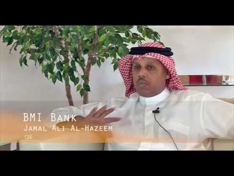Consolidation of Bahrain Banking Sector Imminent According to BMI Bank