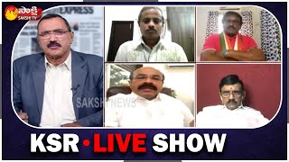 KSR LIVE SHOW | Special Debate On AP Govt 104 Call Centre For Corona Vaccination Services| Sakshi TV