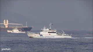Patrol boat: Kotonami class,PC 32 HATAGUMO (Japan Coast Guard)  ことなみ型巡視艇 PC32「はたぐも」海上保安庁