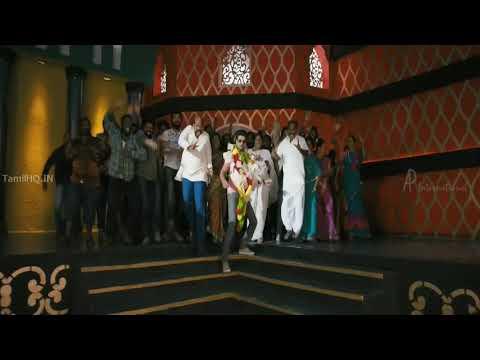 Jingunamani full song-jilla Tamil movie