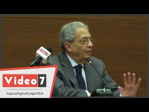 اليوم السابع :تعرف على رأى عمرو موسى فى قضية استيراد الغاز من اسرائيل