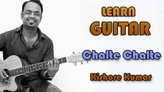 Chalte Chalte - Guitar Lesson - Kishore Kumar