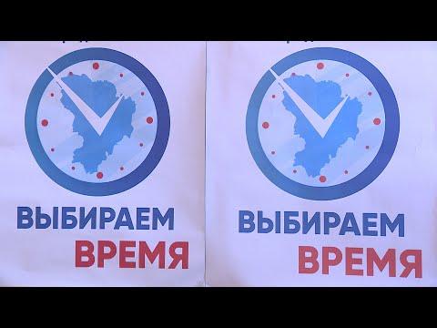 Жители Волгоградской области активно принимают участие в опросе о часовом поясе
