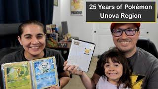 Pokémon Unova Region 25th Anniversary Jumbo Packs