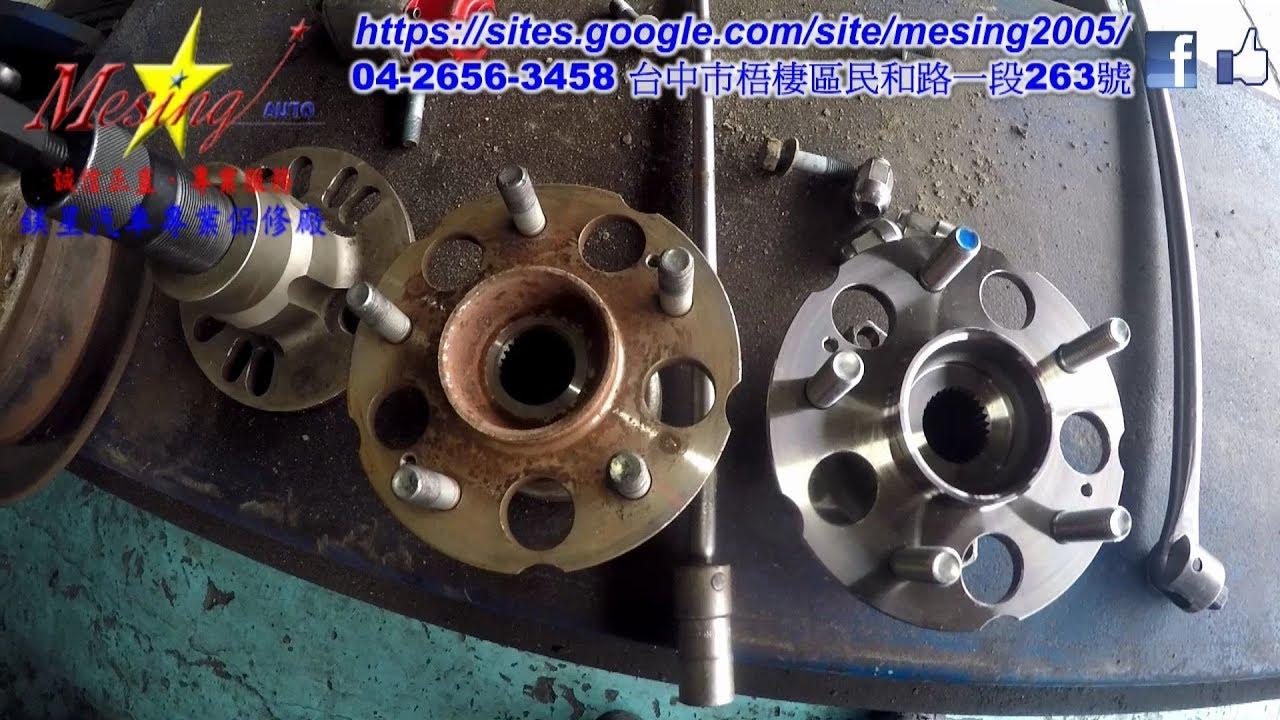 hight resolution of rear wheel bearing hub assembly replacement honda cr v 2 4l 4wd 2007 2012 k24z1 bzja