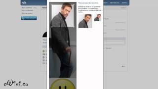 Как сделать Аватарку обманку Вконтакте. [Видеоурок]