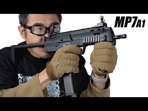 H&K MP7A1 ガスブローバック ガスガン 東京マルイ   エアガンレビュー  PDW SMG tarkov bushman AVA