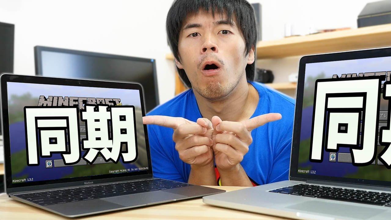 how to close drop box mac