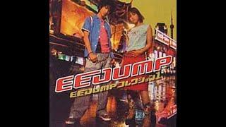 要望がありましたのでまとめました。 EEJUMPコレクション1です。 □EE JUMP wiki https://ja.wikipedia.org/wiki/EE_JUMP □曲目リスト 00:00:00 おっととっと夏だぜ!