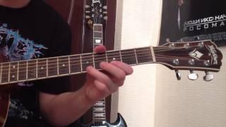 Сплин - Мое Сердце Урок,Как Играть,Аккорды -YouRock