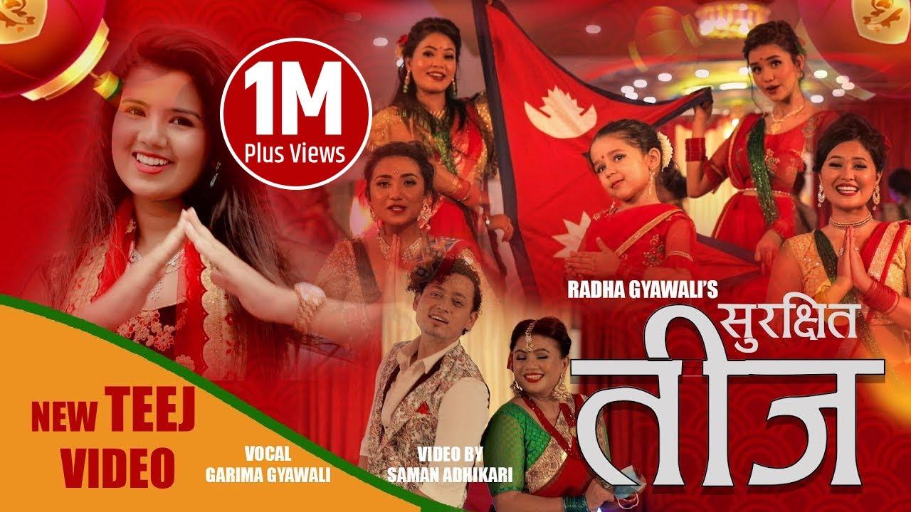 Surakshit Teej - Aayushi Dhakal     New Nepali Teej Song 2020    Garima Gyawali    Rubina, Nagma