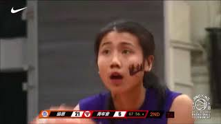 Publication Date: 2018-03-10 | Video Title: 【2017-18年度NIKE全港學界精英籃球比賽】 女子組決