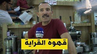 صاحب مقهى في  جيجل يرفع شعار ...