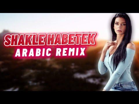 Hamada Nashawaty - Shakle Habetek © [Bass Boosted