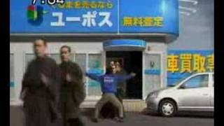 ユーポス 福沢諭吉