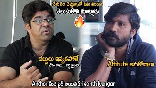 Actor Srikanth Iyengar Fires on Anchor   Srikanth Iyengar Exclusive Interview   Life Andhra Tv