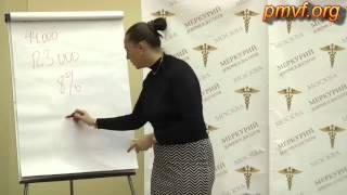 Меркурий взаимный фонд Россия Москва Екатерина Савченко KET