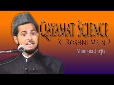Qayamat Science Ki Roshni Mein 2   Maulana Jarjis   Bayan About Qayamat