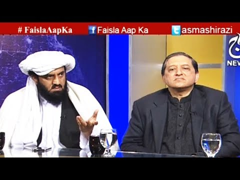 Faisla Aap Ka - 19 December 2017 - Aaj News