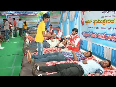 BEL Jalahalli, in association with IRCS, KSB Organised Mega Voluntary Blood Donation Camp