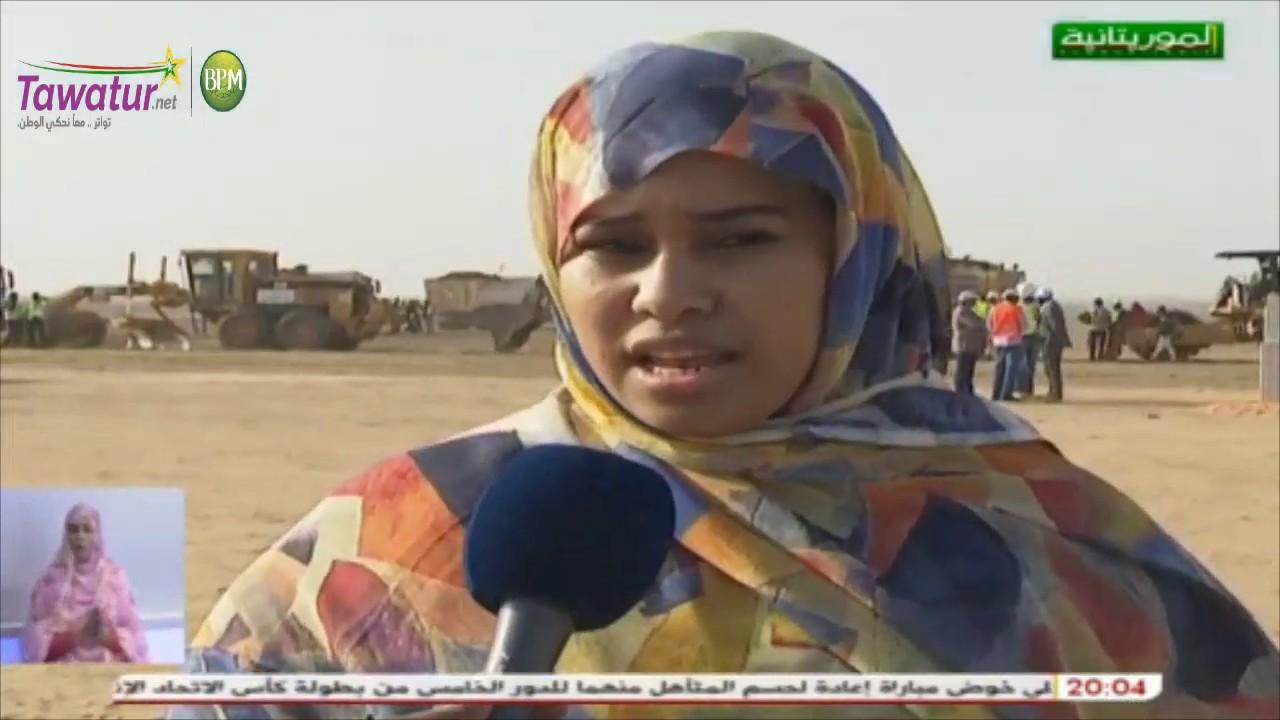 مداخلات بعض المزارعين في مركز اجدر المحكن الإداري - زيارة الغزواني لولاية اترارزة | قناة الموريتانية
