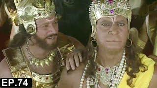 जय हनुमान | Jai Hanuman | Bajrang Bali | Hindi Serial - Full Episode 74