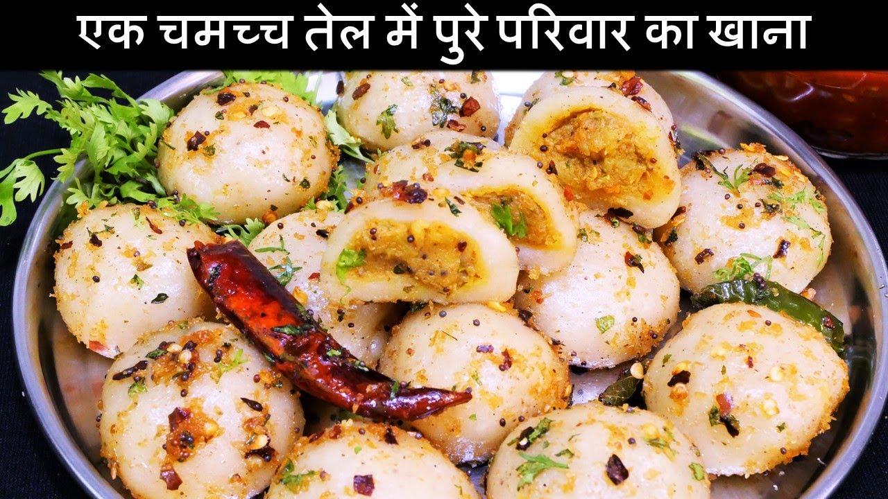 केवल 15 Minमें आलू और सूजी का इतना आसान नया नाश्ता कि खाके होश उड़ जयेंगे | Aloo Suji Nashta Recipe