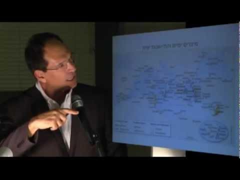 Irad Malkin A Small Greek World Hebrew