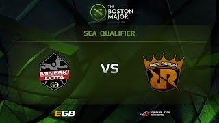 Faceless vs Mineski, Boston Major SEA Qualifiers