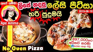 No Oven Easy Pizza Recipe