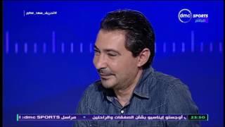 الحريف - إبراهيم فايق : أنا مشفتش في جدعنة ونقاء كابتن محمد بركات