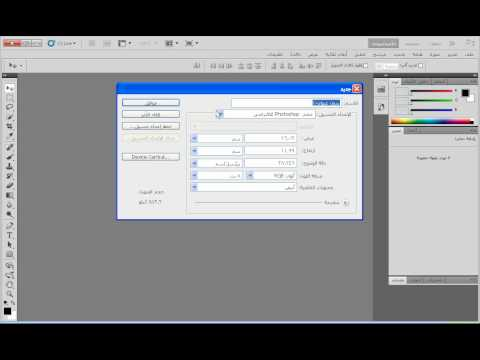 Tutorial: Write your first Photoshop script