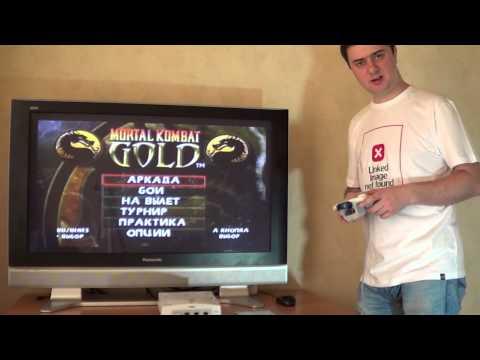 [Игры Dreamcast] быстрый взгляд на Mortal Kombat 4
