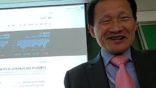 하향초손절현금화 주식경영학김흥환tv