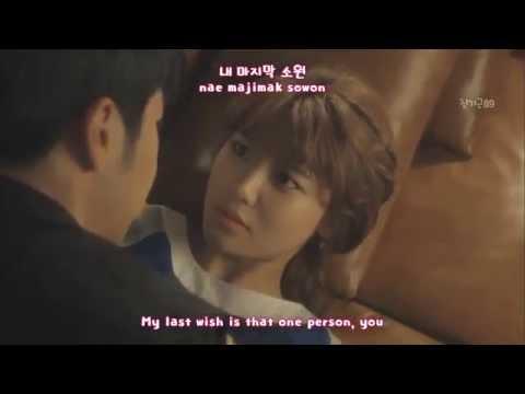 jessica ost dating agency cyrano lyrics crazy girl dating