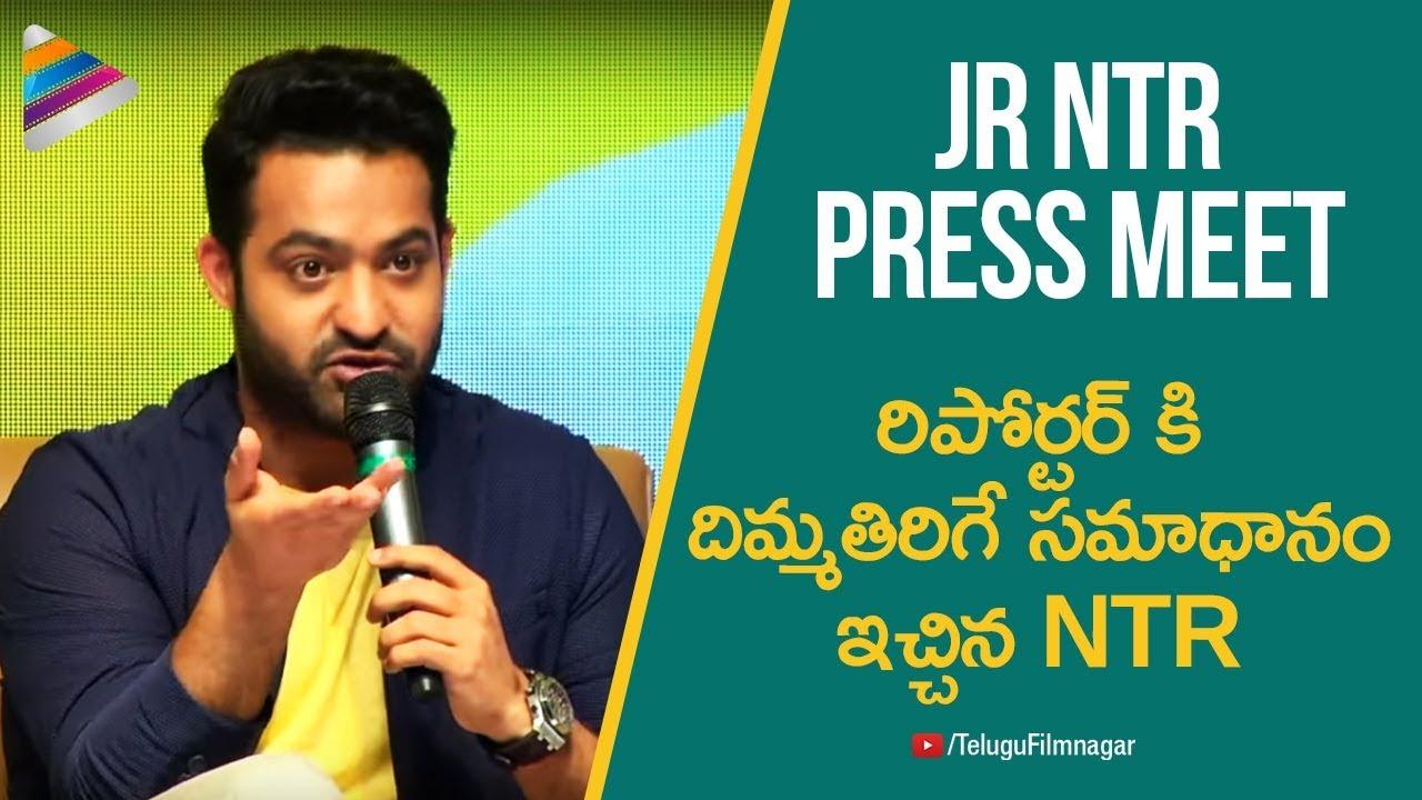 ntr press meet about nania