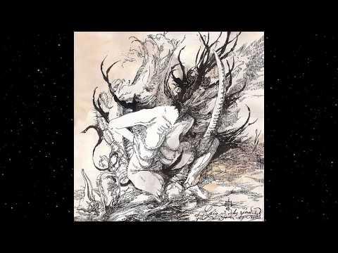 Devouring Star - The Arteries of Heresy (Full Album)
